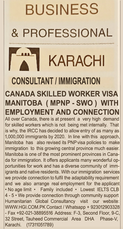 Islamabad, Immigration, Canada Permanent Residency through Manitoba MPNP