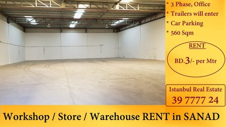 Sanad, Warehouses, 560 Sq. Meter - Warehouse / Workshop for RENT in Sanad