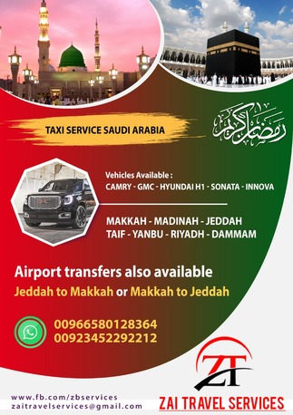 Riyadh, Business, TAXI SERVICE/TRANSPORT AVAILABLE JEDDAH MAKKAH MADINAH