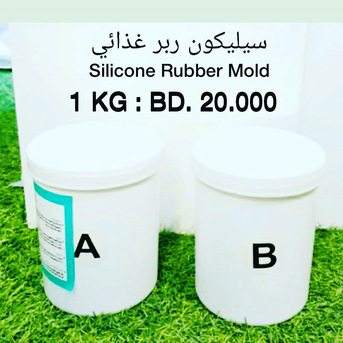 Manama, Interior Design, EPOXY CLEAR RESIN AVAILABLE  - Table Top Resin - Flooring Resin  - Art Work Resin